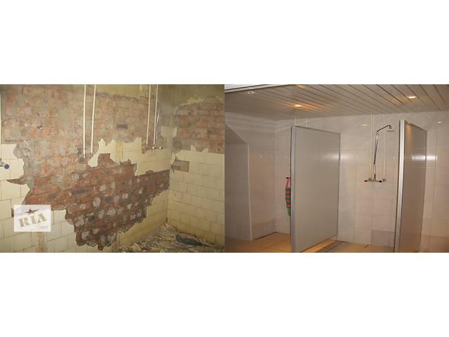 Качественно ремонт и отделка квартиры, офиса, дома. Опытные мастера.- объявление о продаже  в Харькове