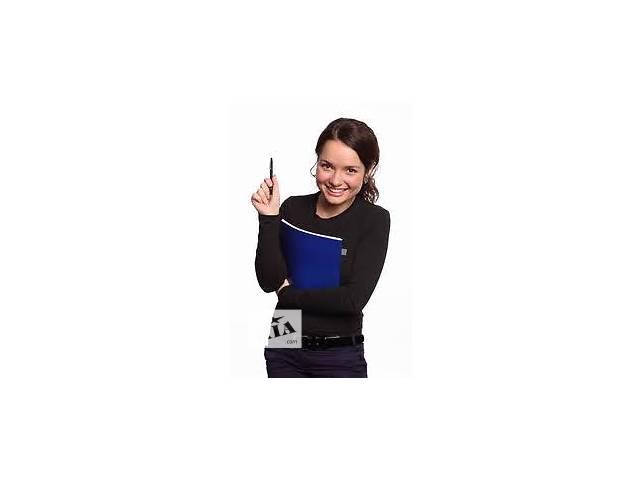 продам Качественное бухгалтерское сопровождение Вашего бизнеса и создания отчетности. Работаем по всей Украине. бу  в Украине