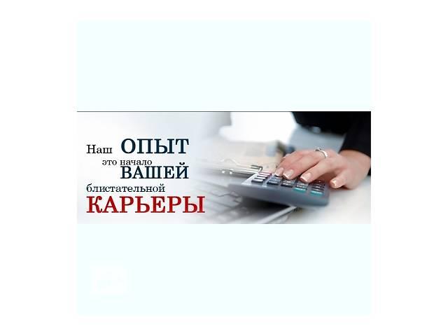 бу Качественное консультирование по 1С в Киевской области