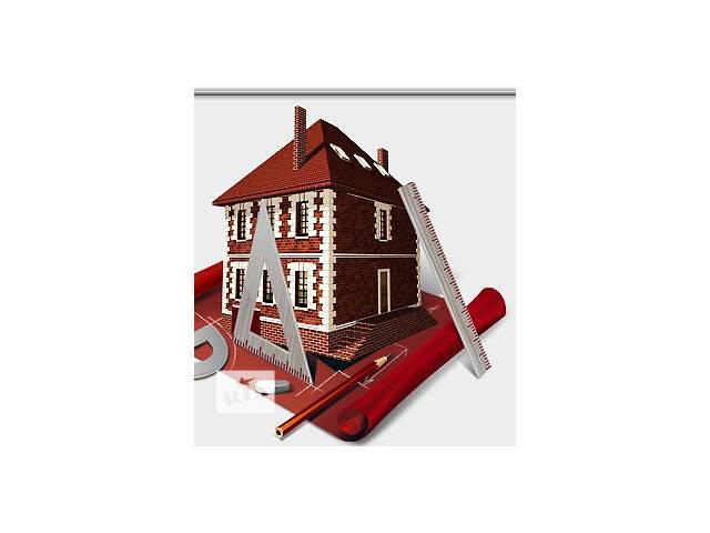 бу Качественное выполнение строительных и ремонтных работ в Виннице