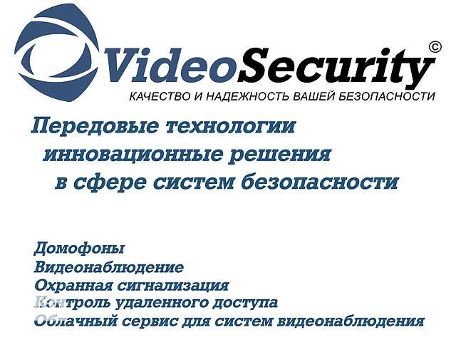 продам Качественное и надежное видеонаблюдение.Установка,On-Line просмотр, бу в Донецькій области