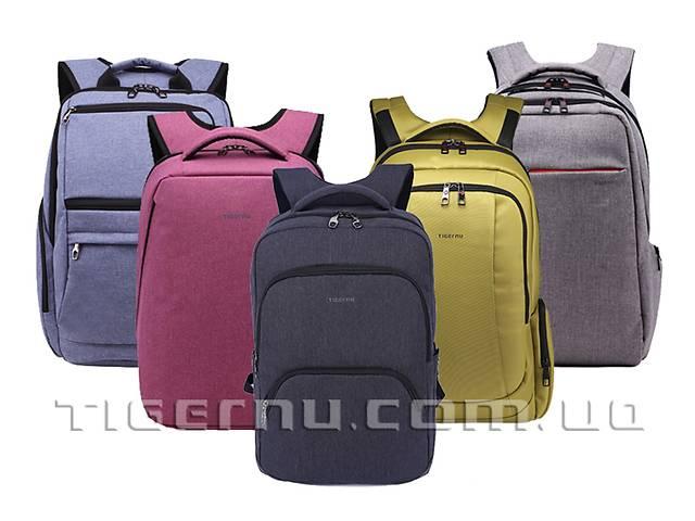 продам Якісні міські рюкзаки - для ноутбука, універсальні: для роботи, навчання, відпочинку бу в Києві
