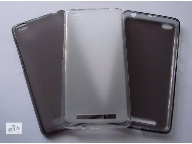 бу Качественные матовые чехлы для Xiaomi Redmi 3 в Виннице