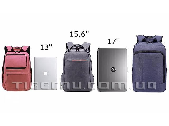 купить бу Качественные рюкзаки для ноутбуков с любой диагональю - 14, 14,3, 15,6, 17, 17,3, 18,4, 19 дюймов. Гарантия. Видеообзоры в Киеве