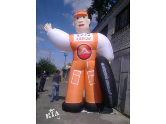 Качественные надувные фигуры- объявление о продаже   в Украине
