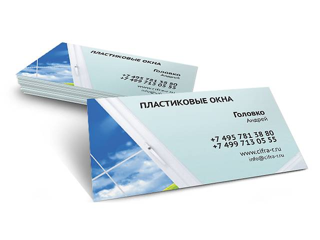 бу Качественный и профессиональный дизайн визитных карточек  в Украине