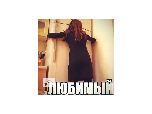 продам Качественный ремонт бытовых холодильников бу в Луганске