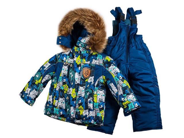 бу Качество супер! Зимняя курточка и полукомбинезон на 1-5лет  в Харькове