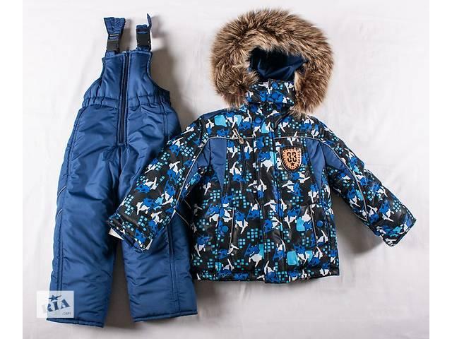 продам Качество супер! Зимняя курточка и полукомбинезон на рост 86-110см бу в Харькове