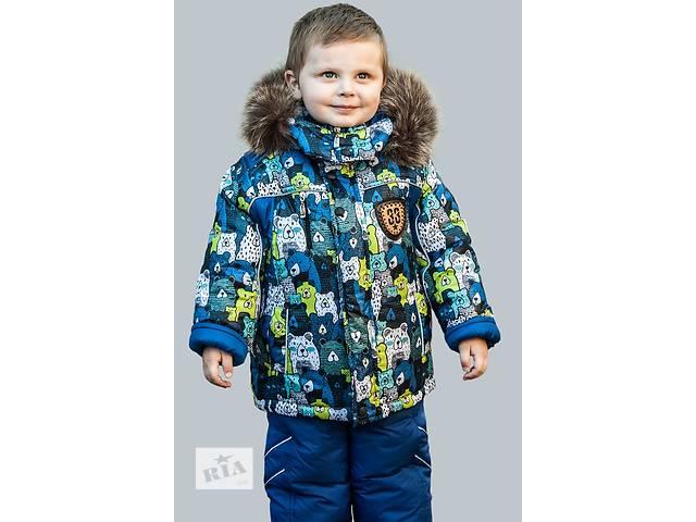 Качество! Зимняя курточка и полукомбинезон на 1-5лет- объявление о продаже  в Харькове