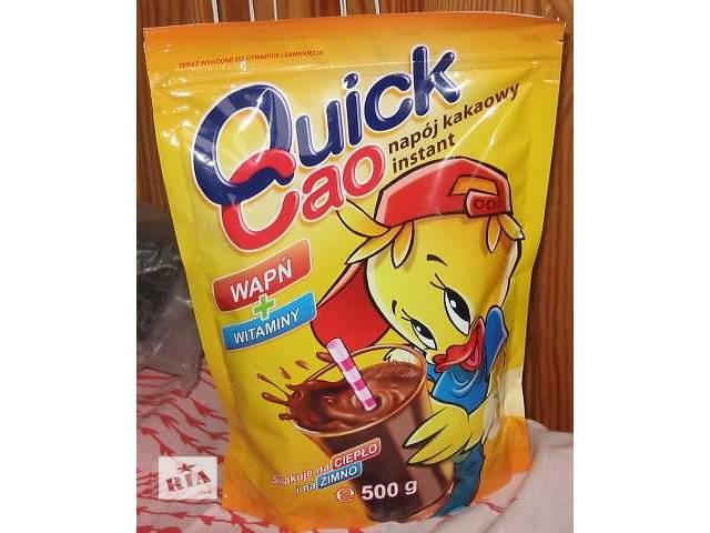 купить бу Какао детское Quik Cao, 500 г в Николаеве
