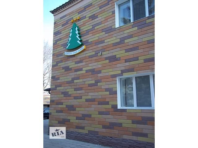 купить бу Сайдинг фасадный Донрок, плитка на саморезах, облицовка и утепление фасада зданий. Акция зимой в Донецке