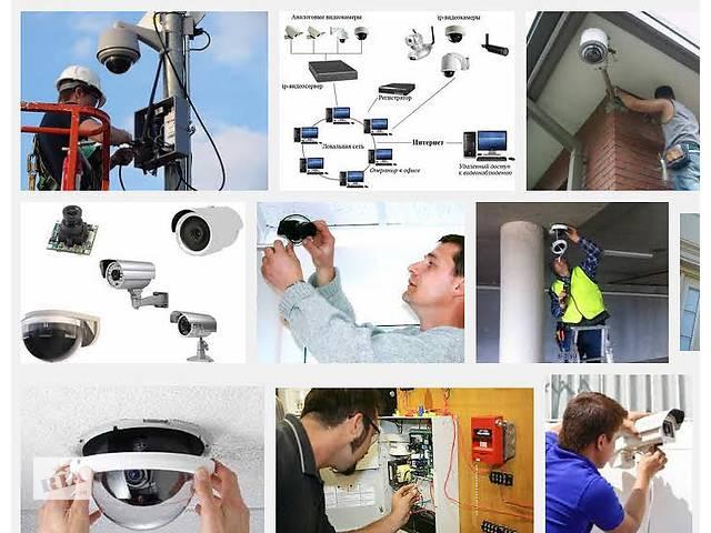 Камеры видеонаблюдения в Виннице, установка камер Винница- объявление о продаже  в Виннице