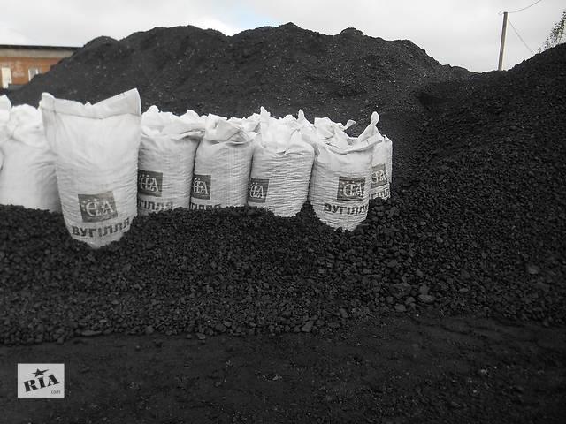 Камяне Вугілля- объявление о продаже  в Червонограде