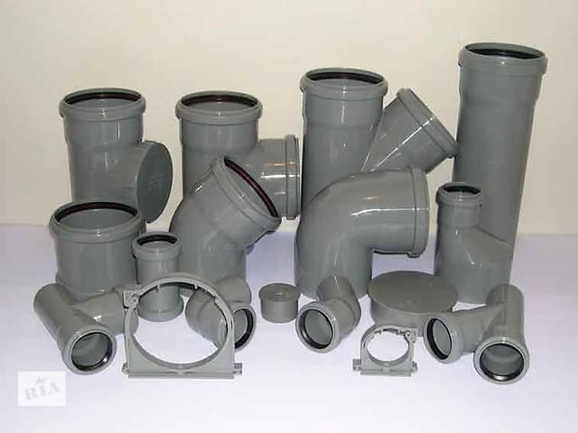 купить бу канализационные трубы в Николаеве