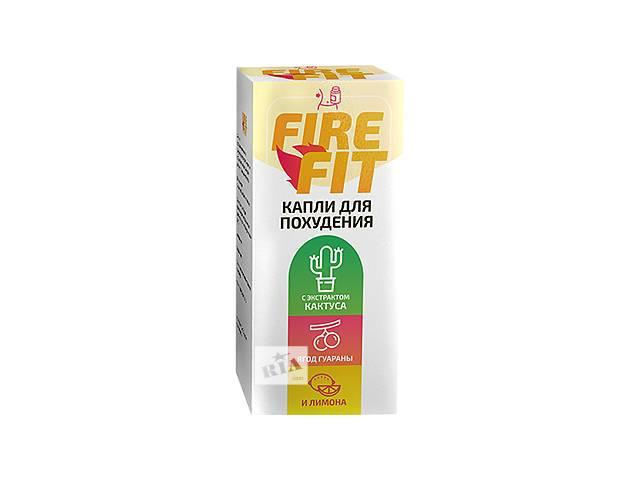 Капли для похудения Fire Fit- объявление о продаже  в Киеве