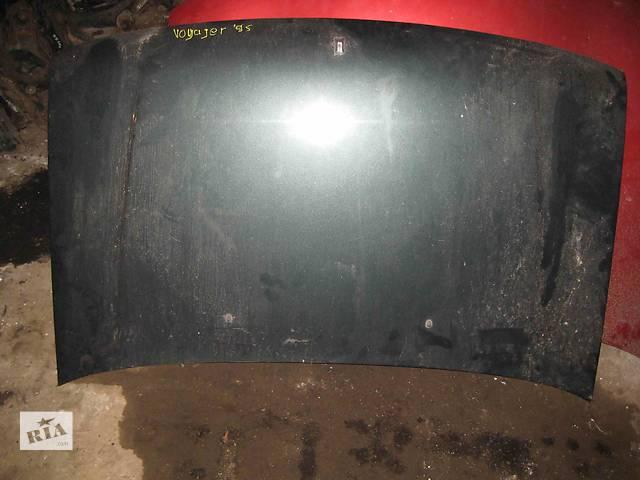 бу  Капот для легкового авто Chrysler Voyager в Львове