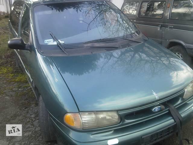 купить бу  Капот для легкового авто Ford Windstar в Ужгороде