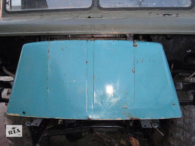 Капот для легкового авто ЛуАЗ- объявление о продаже  в Ковеле