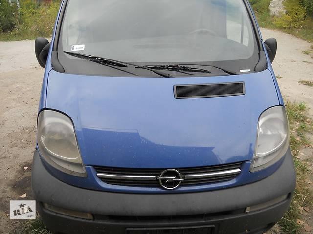 Капот на Renault Trafic, Opel Vivaro, Nissan Primastar- объявление о продаже  в Ровно