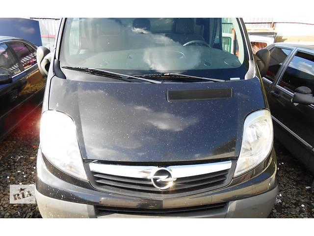 продам Капот Renault Trafic Рено Трафик Opel Vivaro Опель Виваро Nissan Primastar бу в Ровно