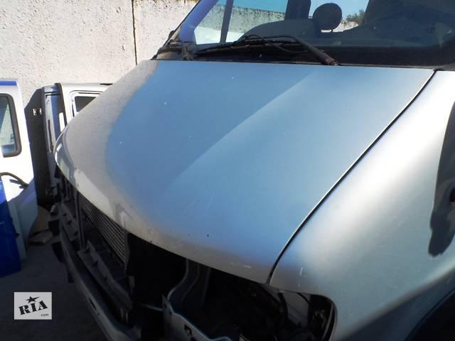 бу Капот серый Opel Movano Опель Мовано 2.2 dci 1998-2003 в Ровно