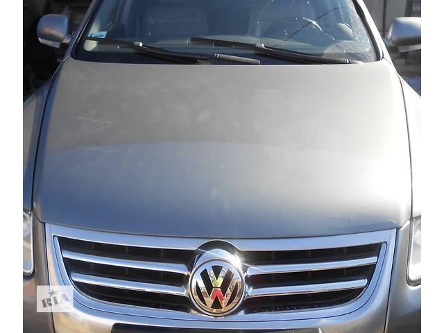 Капот в сборе Volkswagen Touareg Vw Туарег Туарек 2002 - 2009- объявление о продаже  в Ровно