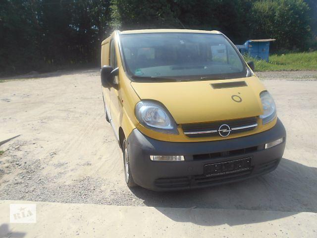 продам Капот для Opel Vivaro, 2003 бу в Львове