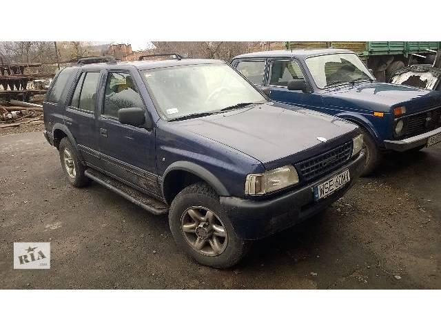 Капот Легковой Opel Frontera 1997- объявление о продаже  в Тульчине