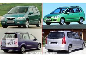 Новые Капоты Mazda Premacy