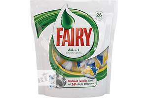 Капсулы для посудомоечных машин Fairy 3 in 1 26 шт/уп