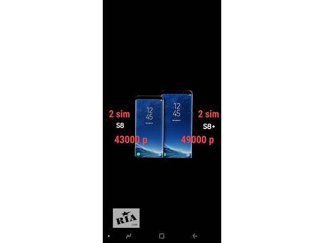 продам Samsung s8  s8 plus бу в Донецке