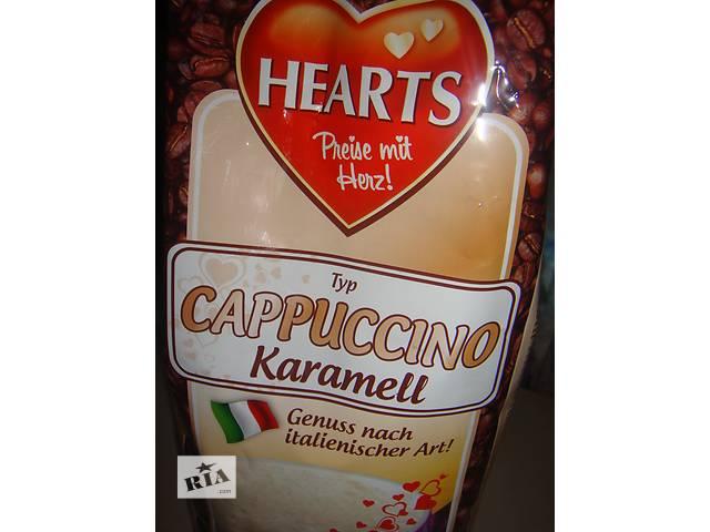 Капучино hearts 1 кг - (германия)- объявление о продаже   в Украине