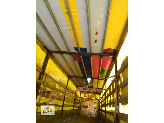 Каркас для тента для грузовика- объявление о продаже  в Ивано-Франковске
