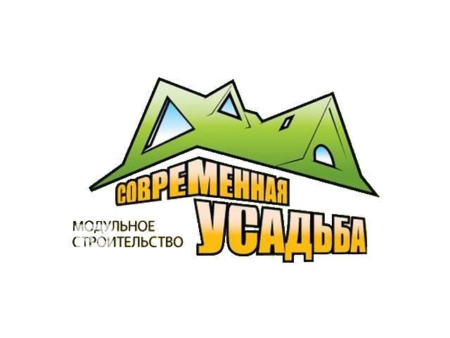 """Каркасно-модульный дом """"Современная усадьба""""- объявление о продаже   в Украине"""