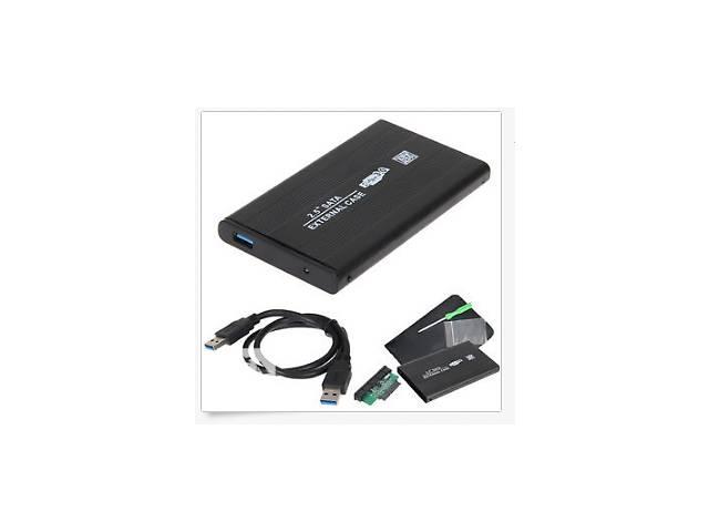 бу Карман для HDD 2.5'' USB 3.0! SATA алюминий черный в Черновцах
