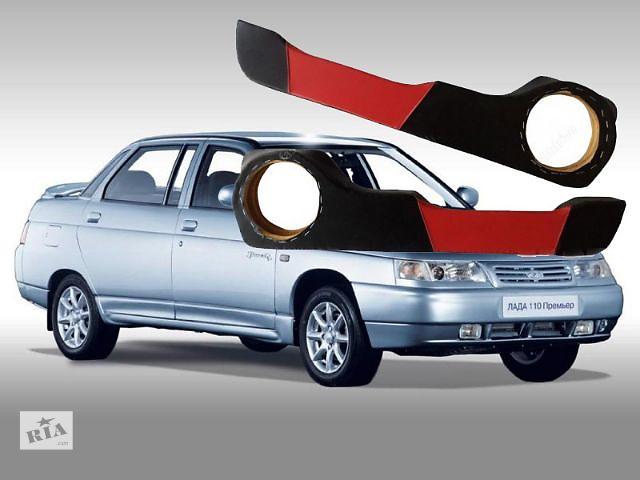 Карманы на двери ВАЗ 2113 под установку круглой акустики на 16 см или 13 см. Материал - фанера, кожзам. Цвет – чер- объявление о продаже  в Полтаве