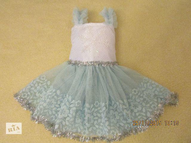 бу карнавальное платье Снежинки в Львове