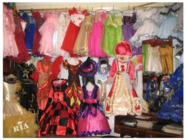 купить бу карнавальные костюмы на прокат в Николаеве