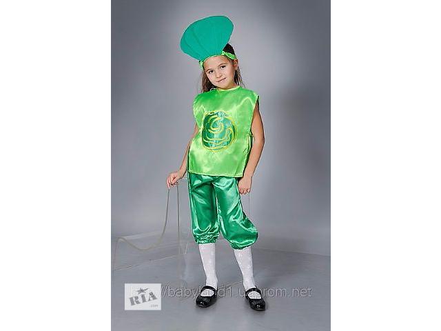 продам карнавальные костюмы Огород.Прокат и продажа бу в Запорожье