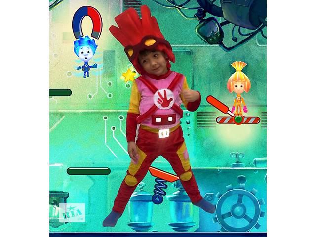 Карнавальный костюм Фіксика Фаера- объявление о продаже  в Черкассах