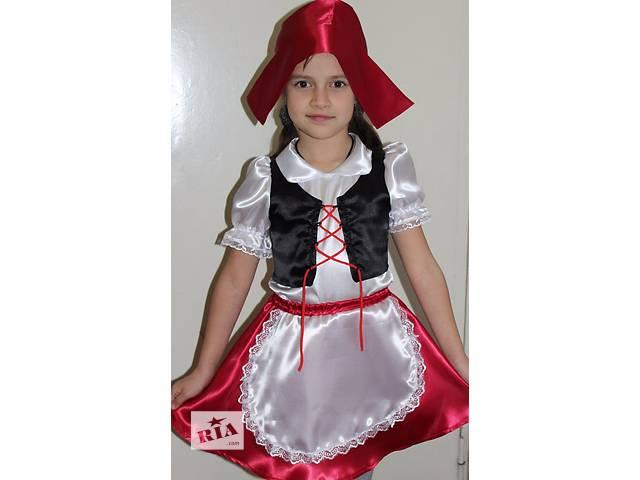 Карнавальный костюм Красная шапочка- объявление о продаже  в Харькове
