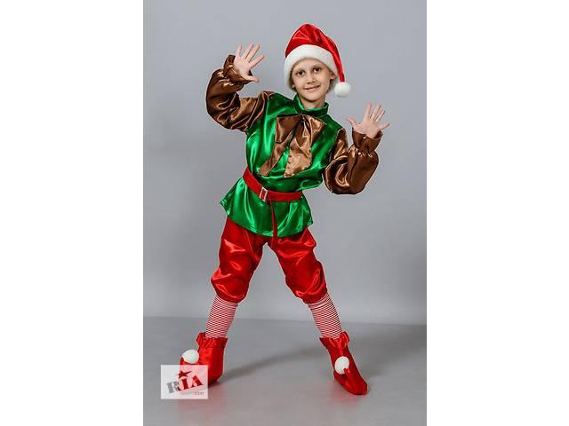 карнавальный костюм Лесной Эльф- объявление о продаже  в Харькове
