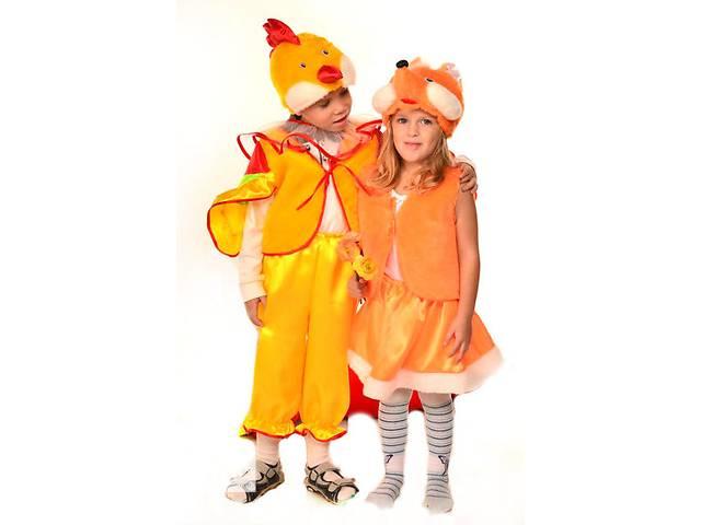 карнавальный костюм петух Петушок- объявление о продаже  в Харькове