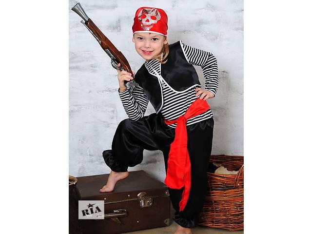 бу карнавальный костюм Пират в Харькове