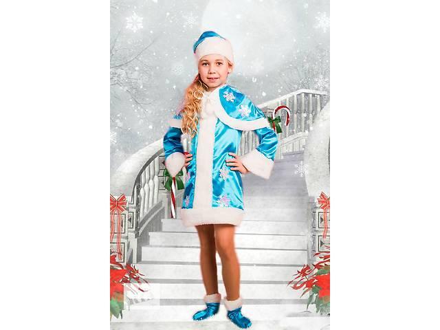 купить бу карнавальный костюм снегурочка в Харькове
