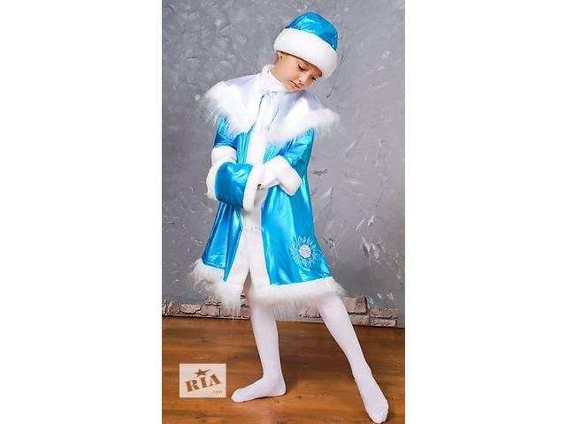 бу карнавальный костюм  Снегурочка в Харькове