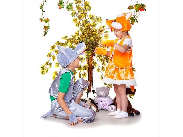 продам карнавальный костюм волк разные модели и цены бу в Хмельницком