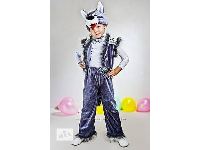 купить бу карнавальный костюм волк разные модели и цены в Житомире