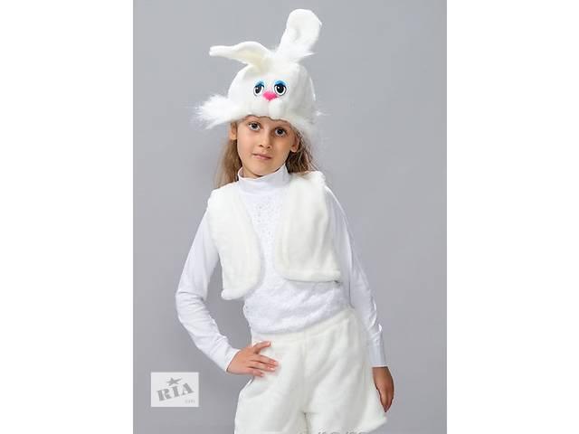 Карнавальный костюм Заяц белый - объявление о продаже  в Днепре (Днепропетровск)